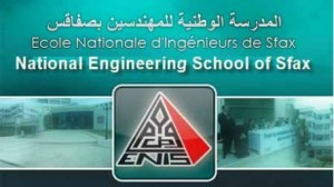 المدرسة الوطنية للمهندسين في صفاقس
