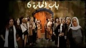 """تصوير الجزء السادس من """"باب الحارة"""" سيكون إما في دبي أو بيروت"""