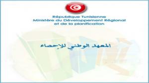 المعهد الوطني للإحصاء