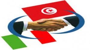 تعاون تونسي ايطاليي