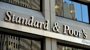 """وكالة التصنيف الائتماني """"ستاندارد أند بورز"""" تخفض تصنيف فرنسا درجة واحدة"""
