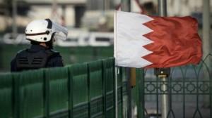 محكمة بحرينية: أحكام بالسجن لمدة 15 عاما على 17 شيعيا