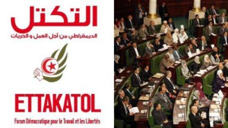 حزب التكتل من أجل العمل والحريات