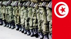 مركز للأمن الشامل في تونس