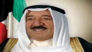 """محكمة كويتية تؤيد سجن مواطن 5 سنوات بتهمة """"العيب بالذات الأميرية"""""""