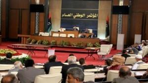 المؤتمر الوطني الليبي