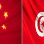 توزنس والصين