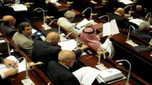 مصر: لجنة الخمسين توافق على مسودة الدستور تمهيدا لعرضه على الرئيس