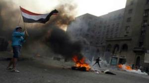 انفجار استهدف مديرية أمن القاهرة