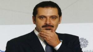 """رئيس كتلة المستقبل """"سعد الحريري"""""""
