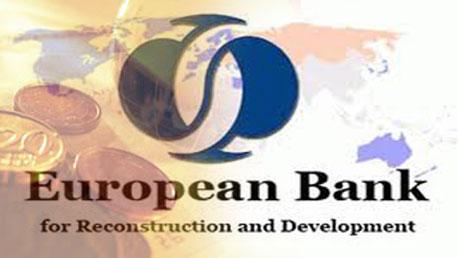 البنك الاوروبي لإعادة الاعمار