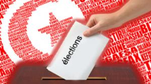 الهيئة العليا المستقلة للانتخابات