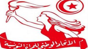الاتحاد الوطني للمرأة التونسية