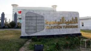 التلفزة الوطنية