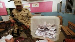 الاستفتاء على الدستور المصري
