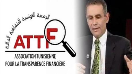 إقتصادي الجمعية التونسيّة للشفافية المالية تقدر ديون تونس مليار rmedi.jpg