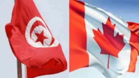 تونس وكندا