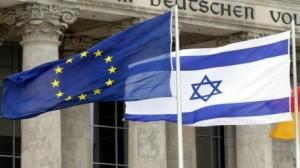 علما الاتحاد الاوروبي واسرائيل