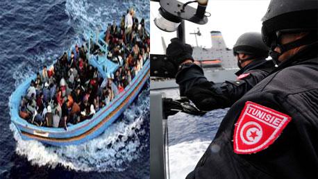 الهجرة غير الشرعيّة