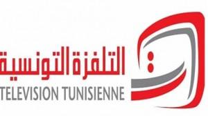 التلفزة التونسية