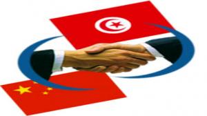 الصين وتونس
