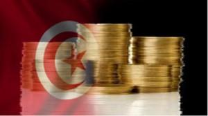 أموال تونس المنهوبة
