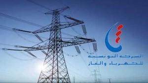 الشركة التونسية للكهرباء والغاز