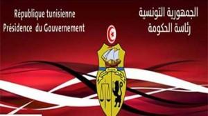 رئاسة الحكومة