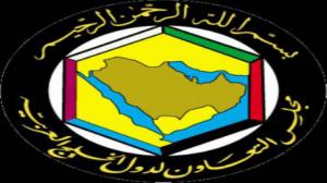 السعودية والإمارات والبحرين