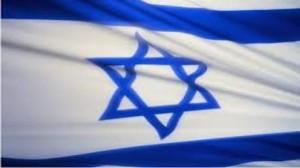 الكيان الصهيون