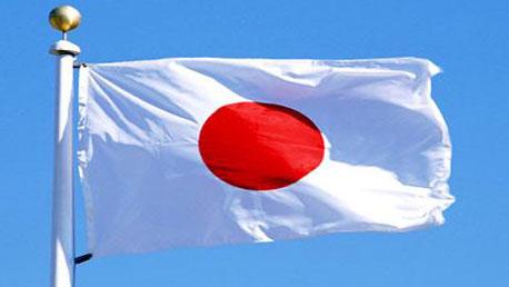 سفرة اليابان