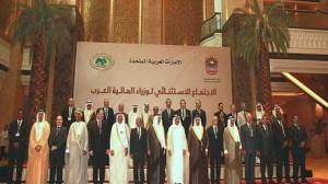 وزراء المالية العرب
