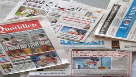 الصحافة المكتوبة