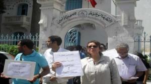 صحفيي تونس