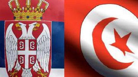 صربيا وتونس