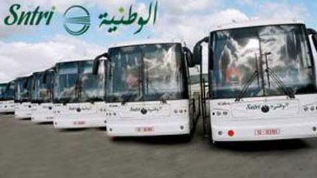 الشركة الوطنية للنقل بين المدن