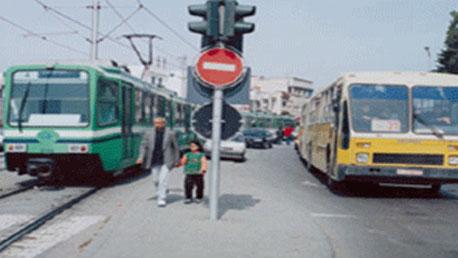 وسائل النقل العمومي