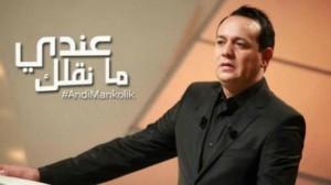 علاء الشابي