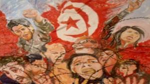 فن تشكيلي تونسي