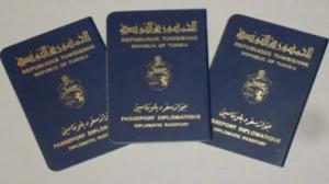 جواز سفر التونسي