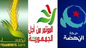 حركة وفاء وحركة النهضة والمؤتمر