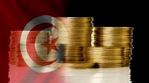 الاموال المصادرة لتونس