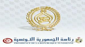 وطني رئاسة الجمهورية تنفي مجيئ القرضاوي تونس %D8%BA%D8%B9%D8%B9%D