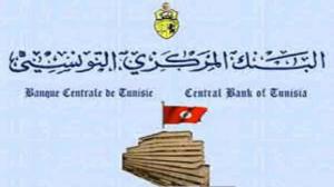 إقتصادي البنك المركزي: الإحتياطي العملة الصعبة سيغطي يوما 303044444444444-300x