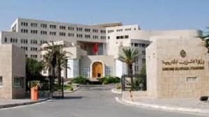 وزارة الخارجية التونسية