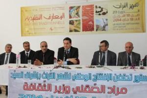 وزير الثقافة مراد الصقلي