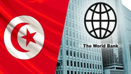تونس والبنك الدولي