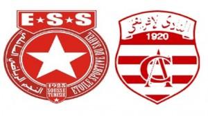 النادي الإفريقي والنجم الساحلي