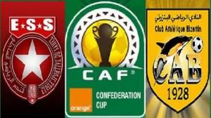 كأس الاتحاد الإفريقي