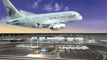مطار الدوحة الجديدة